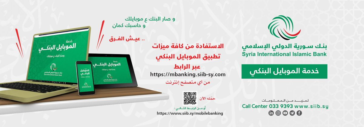 mobile-banking-4